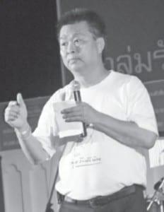 Rak Hua Hin - to Serve Hua Hin People and all Thais