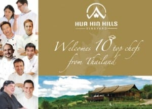 Hua Hin Hills Vineyard welcomes 10 top chefs from Thailand to celebrate the 10th Anniversary of Monsoon Valley Wines