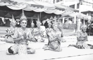 Krom Phra Narathip Praphan Phong