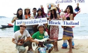 Miracle Thailand Song Clip Contest