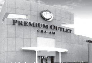 Premium Outlet Village Cha Am
