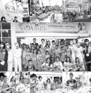 National Children's Day at Market Village