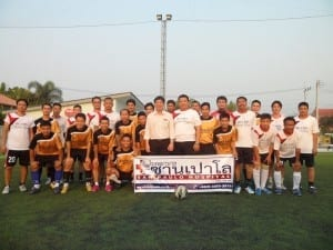Football for Strong Friendship