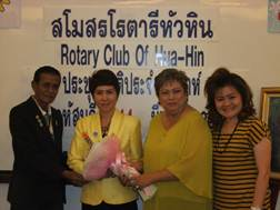 Warm Welcome to Rotary Member