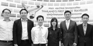 Lampang Woman Set To Be First Thai In Space