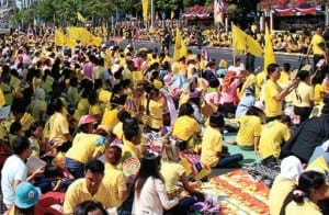 The 64th Coronation Anniversary of His Majesty The King