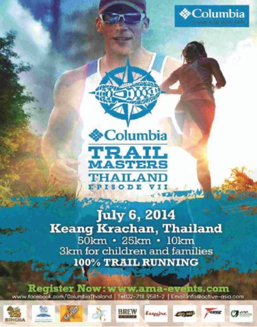 The Columbia Trail Masters 2014 Kaeng Krachan July 6th