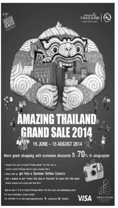 Amazing Thailand Grand Sale 2014