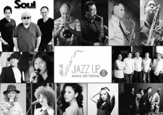 Hua Hin Jazz Festival 2014 It's On Again!