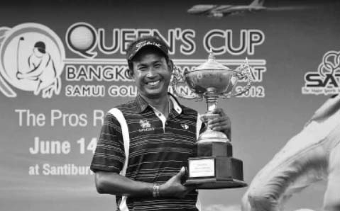 Thaworn Claims Unprecedented 17th Career Victory at Queen's Cup