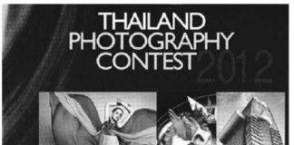 Win the Ultimate Thai Adventure