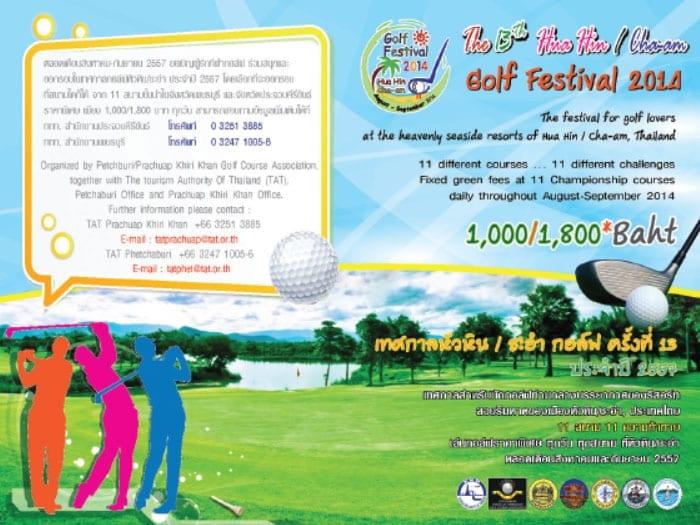 2014 Hua Hin & Cha-Am Golf Festival2014 Hua Hin & Cha-Am Golf Festival