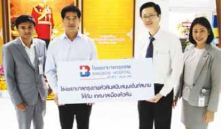 Bangkok Hospital Hua Hin Donates Multi- Purpose Tent Sheet