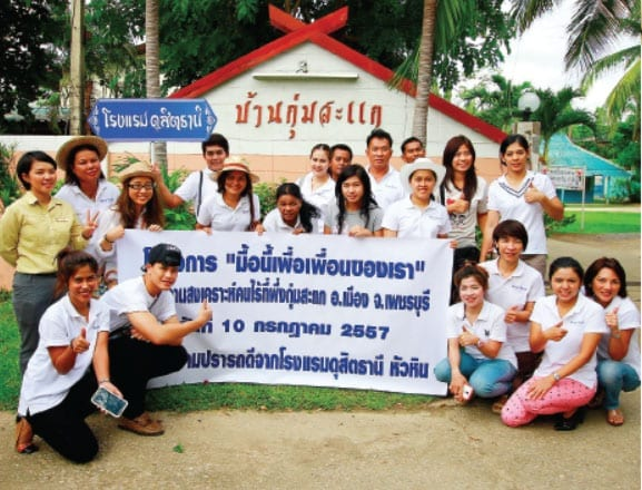 Dusit Thani Hua Hin Helping The Needy