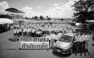 New Ford Fiesta EcoBoost Turbo Consumer Driving Challenge