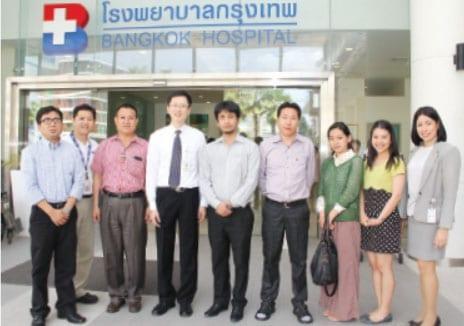 Hospital Staff from Bhutan Visits Bangkok Hospital Hua Hin