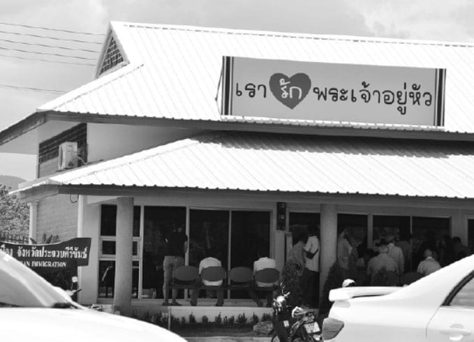 New Hua Hin Immigration Office Now Open