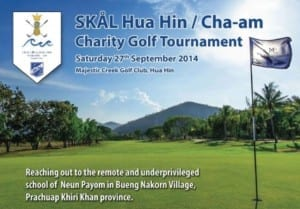 Skaal Charity Golf Tournament