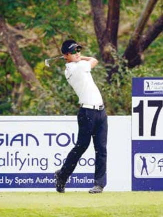 2015 Asian Tour Qualifying School Dates and Venues Announced