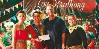 Esaan Full Moon Loy Krathong Festival at Banyan The Resort