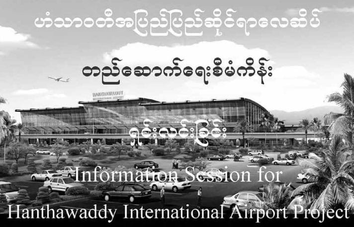 Myanmar International Airport Contract Awarded