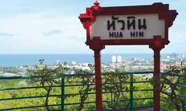 You Can't Overlook Khao Hin Lek Fai