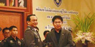 Plaque of Appreciation for Dusit Thani Hua Hin