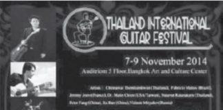 Thailand International Guitar Festival Starring Jeremy Jouve