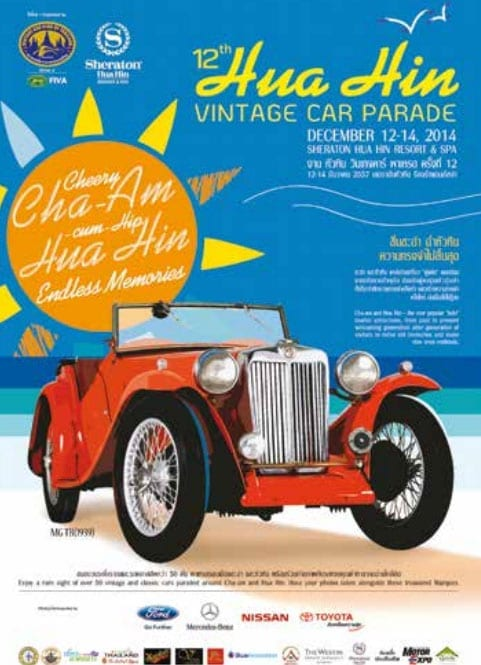The 12th Hua Hin Vintage Car Parade 2014 at Sheraton Hua Hin Resort & Spa
