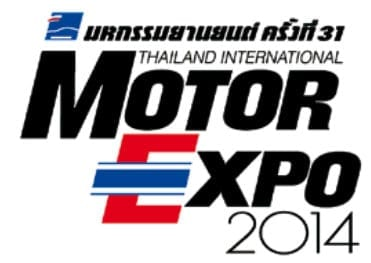 The 31st Annual Thailand International Motor Expo
