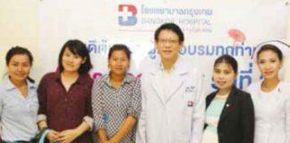 Training For Healthy Pregnancy
