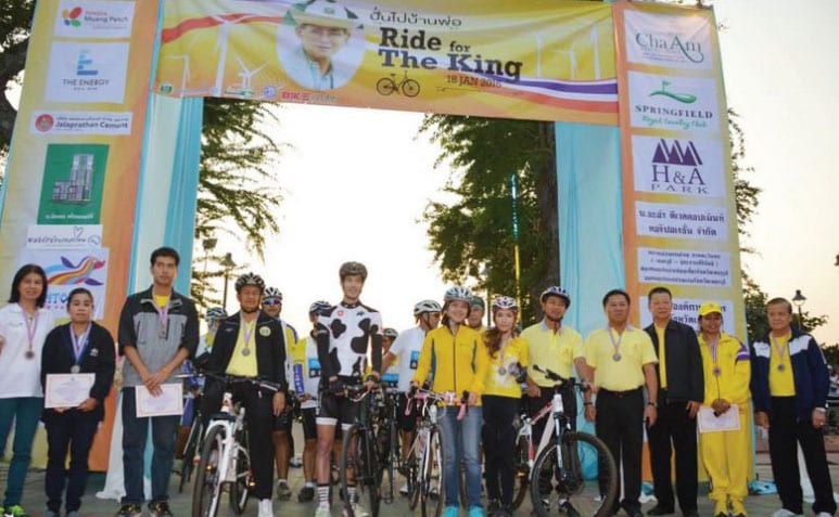 Cycling Event to Honour King