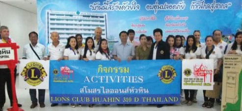 Donations from Lions Club Hua Hin