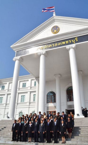 New Petchaburi Administrative Court The White House is Open for Business
