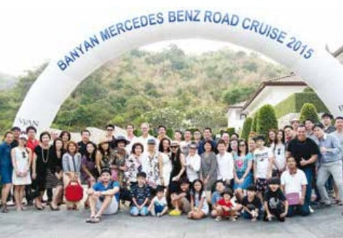 Banyan Mercedes-Benz Road Cruise 2015