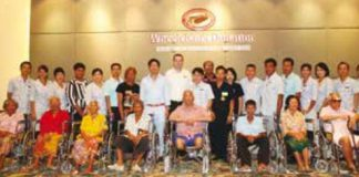 Donate Wheelchairs