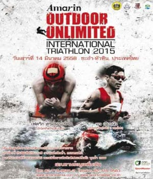 The Amarin Outdoor Unlimited International Triathlon 2015