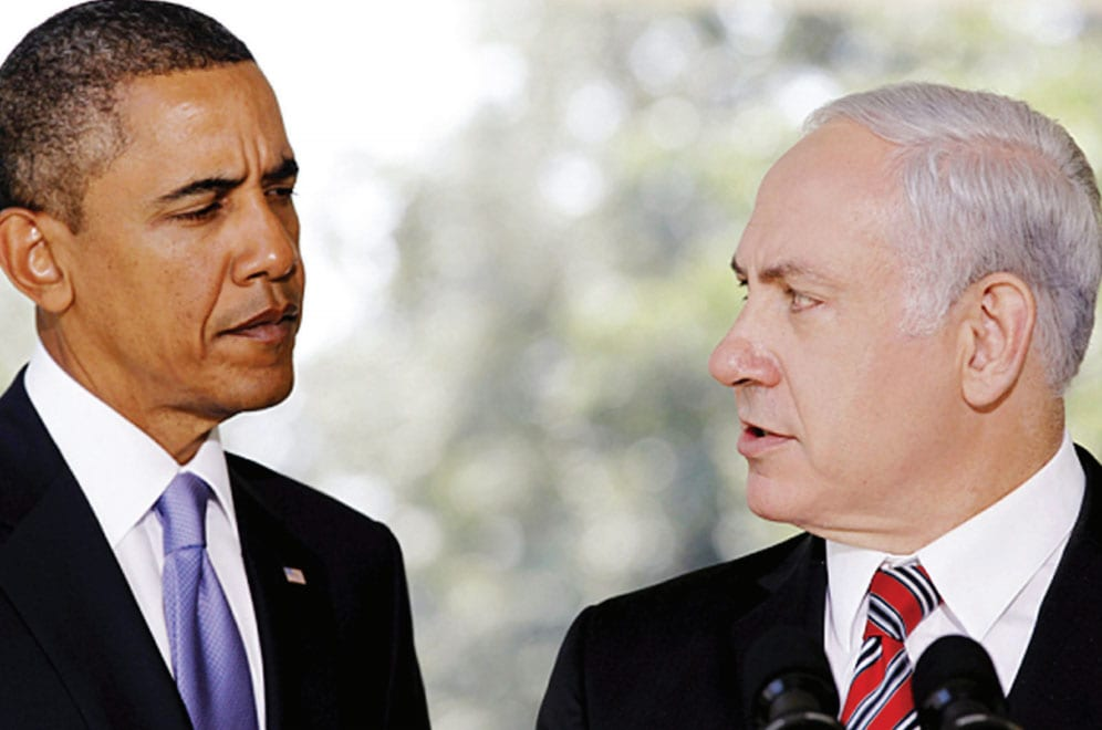 Netanyahu Act 2