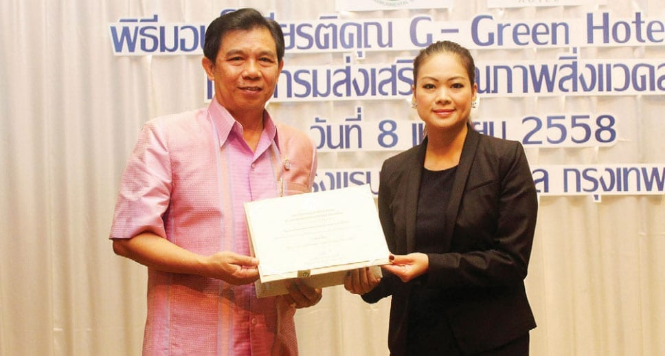 Centara Grand Beach Resort and Villas Hua Hin Award of Excellence