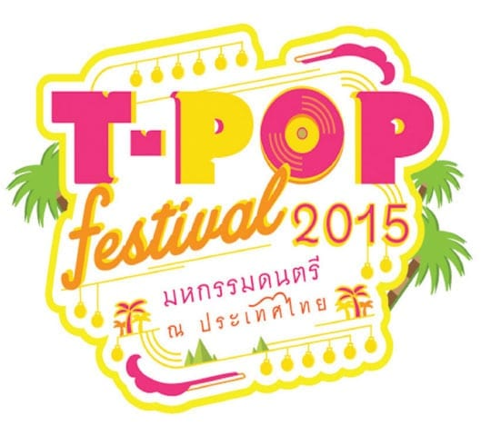 T-Pop Festival 2015 In Phetchaburi