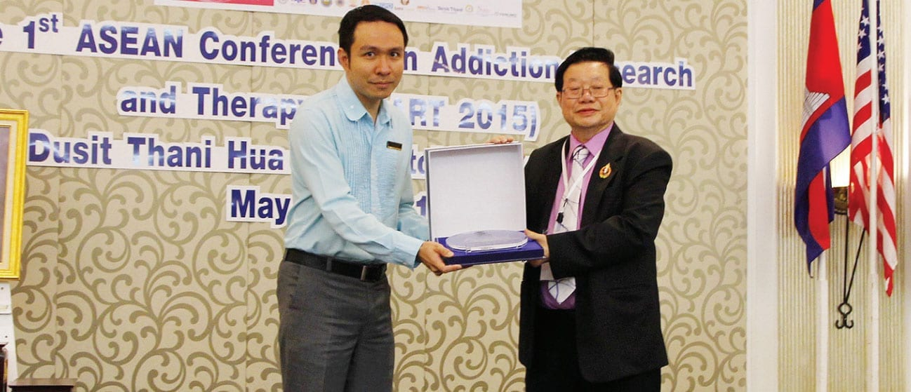 The 1st ASEAN Conference on Addiction Research & Therapy