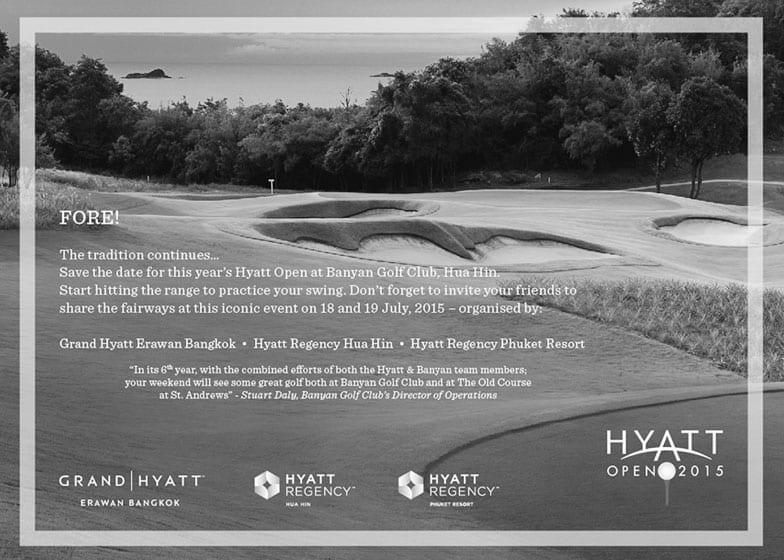 Hyatt Open 2015