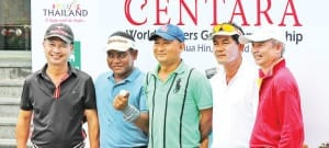 Your Invitation To The Centara World Masters Golf Championship 2015