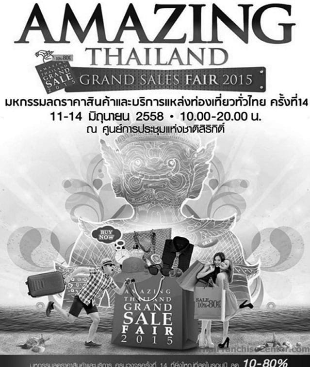 Amazing Thailand Grand Sale 2015 Being Held in Seven Tourism