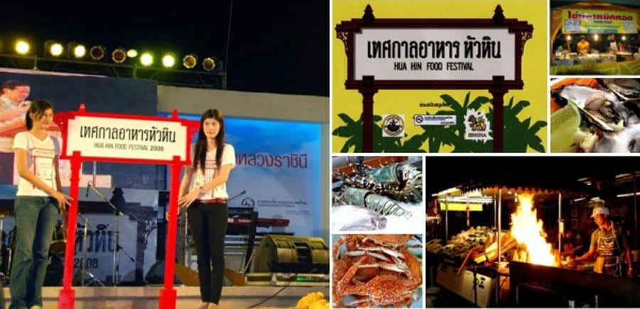 Hua Hin Food Festival 2015 A Feast for the Eyes & The Palate