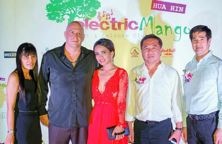 Electric Mango; The Spirit is All Around!
