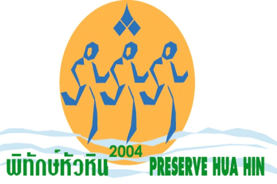 Preserving Hua Hin – Have Your Say