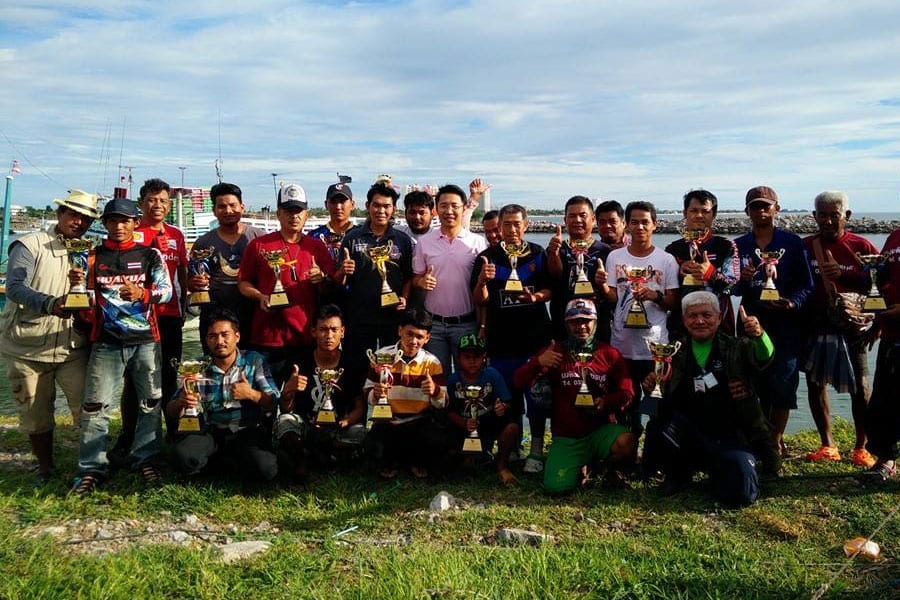 The 5th Fishing Games