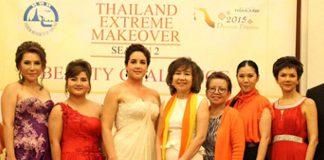 Thailand Extreme Makeover Season 2 Unveils Three Finalists
