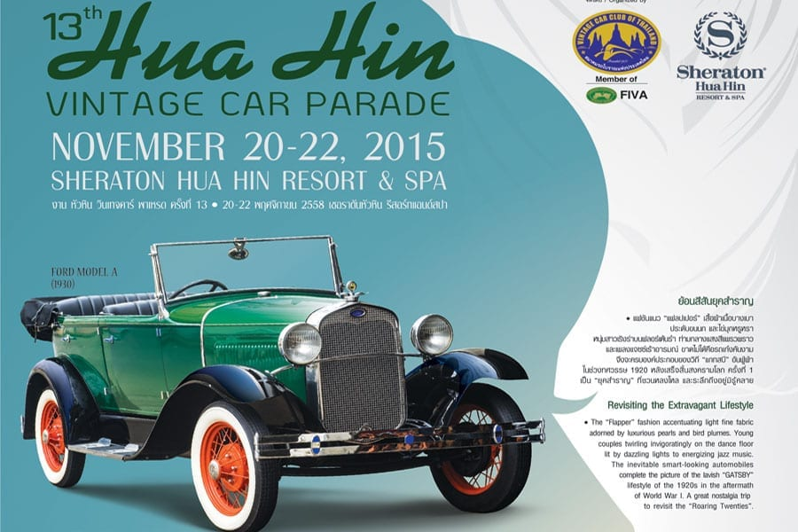 Greeting The Gatsby, The 13th Hua Hin Vintage Car Parade 2015
